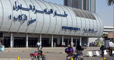 نتيجة بحث الصور عن مطار القاهرة الدولى