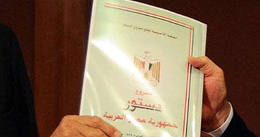 ننشر النسخة النهائية لمسودة مشروع التعديلات الدستورية