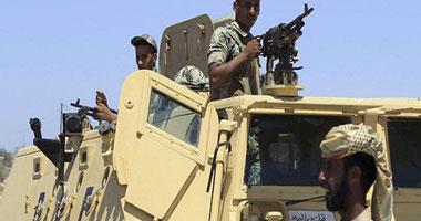 قوات حرس الحدود المصرية