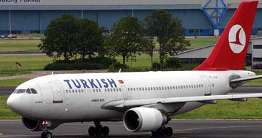 تركيا سترفع حظر الرحلات الجوية إلى السليمانية بشمال العراق