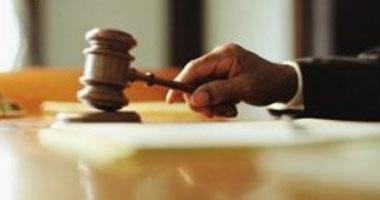 محكمة بلجيكية تمنح سجيناً الحق فى إنهاء حياته بسبب ميوله العدوانية