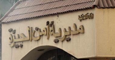 مباحث الجيزة تضبط هاربا من المؤبد فى قضية حرق مركز أبو قرقاص بالمنيا