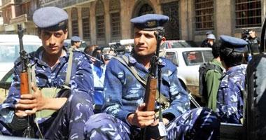 شرطة اليمن تضبط شخص بحوزته 3 عبوات ناسفة بالقرب من قاعدة عسكرية