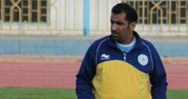 رسميا.. استقالة مدرب الجزيرة المطروحى قبل مواجهة المصرى بكأس مصر