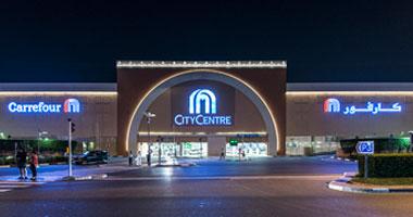 مراكز تسوق ماجد الفطيم تستقبل زوارها بعروض وجوائز وهدايا قيمة