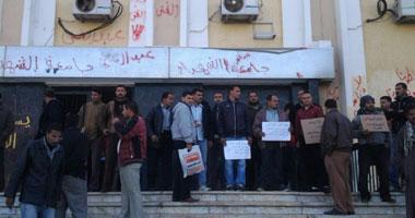 """وقفة احتجاجية لإداريى استئناف المنصورة أمام """"الوزراء"""" لإعادة المفصولين"""