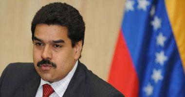 الحكومة والمعارضة فى فنزويلا يوافقان على التهدئة