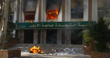 سماع دوى إطلاق أعيرة نارية فى محيط قسم أول القاهرة الجديدة
