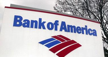 بنك أوف أمريكا: المستثمرون يلجأون للسندات بسبب مخاوف الحرب التجارية