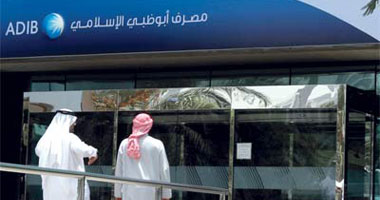 مصرف أبو ظبى الإسلامى مصر يفتتح 8 فروع جديدة اليوم السابع