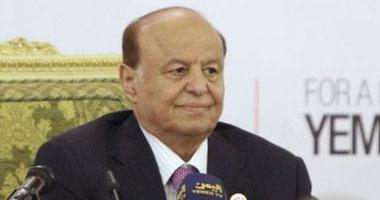 الرئيس اليمنى عبد ربه منصور هادي