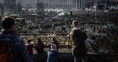 مظاهرات بأوكرانيا - أرشيفية