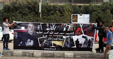 تخفيف حبس منسق 6 ابريل الى عامين بتهمة قلب نظام الحكم