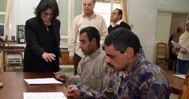 """""""الداخلية"""" توفد بعثة إلى السعودية لاستخراج بطاقات الرقم القومى للمصريين"""