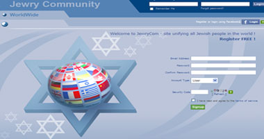 """موقع إليكترونى على غرار """"الفيس بوك"""" لربط يهود العالم"""