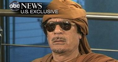 القذافى: أوباما يدعونى للتنحى أخلاق