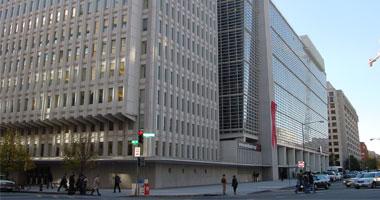 وزارة قطاع الأعمال العام يستقبل وفدًا من مجموعة البنك الدولى لبحث فرص التعاون
