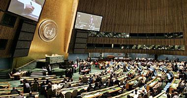 غدا.. ندوة للمنظمة العربية بالأمم المتحدة عن حالة حقوق الإنسان فى الوطن العربى