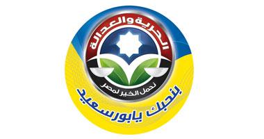 """أنغام السمسمية """"الحرية والعدالة"""" يدعم"""