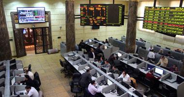 موجز أخبار الاقتصاد المصرى اليوم الجمعة 27 نوفمبر