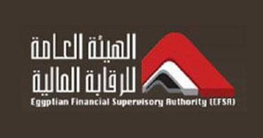 الرقابة المالية تحدد إيداع مبلغ مليار جنيه شرط لإنشاء شركة إعادة التأمين