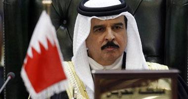 ملك البحرين يؤكد التزام بلاده بكافة المواثيق المتعلقة بحقوق الإنسان