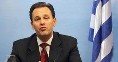 اليونان: سنستجيب رسمى بشأن أرصدة