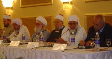 جانب من مؤتمر الاتحاد العالمى لعلماء المسلمين