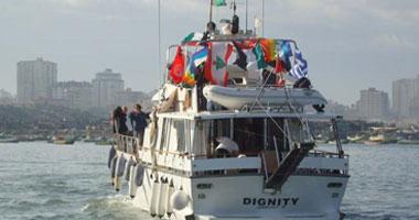 المنظمات الأهلية الفلسطينية تطالب بحماية السفينة الفرنسية المتجهة لغزة S42011317508.jpg