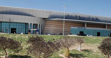 مطار أسيوط – أرشيفية