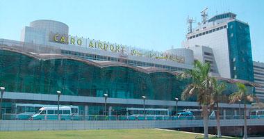 جمارك المطار تسمح بدخول أى مبالغ مالية مع الركاب