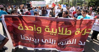 انتهاء مظاهرة طلاب الجامعات أمام التعليم العالى