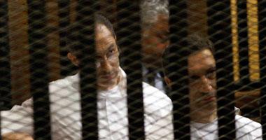 """سماع المرافعات بمحاكمة علاء وجمال مبارك فى """"التلاعب بالبورصة"""" اليوم"""