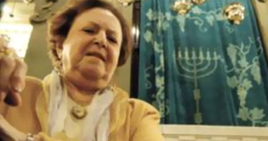 الطائفة اليهودية بمصر تنتخب ماجدة هارون رئيسا خلفا لكارمن وينشتاين