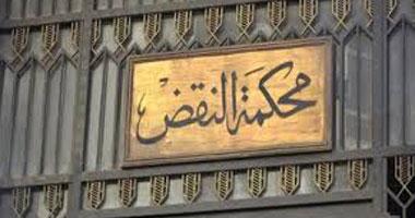 """محكمة النقض تؤيد سجن 63 إخونيًا فى """"أحداث رمسيس الثالثة"""""""
