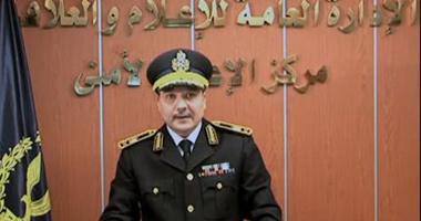 """""""الداخلية"""": لدينا معلومات بزيادة الهجمات الإرهابية الفترة المقبلة"""