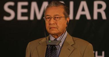مهاتير محمد يعلن التزامه بشغل منصب رئيس وزراء ماليزيا بشكل مؤقت