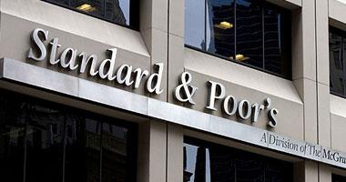مؤسسة ستاندرد آند بورز تصنيفها الائتمانى لهولندا