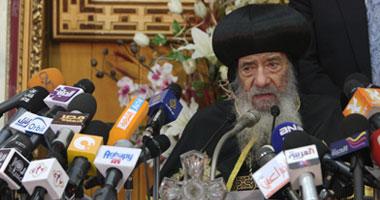 قداسة البابا شنودة بابا الإسكندرية وبطريرك الكرازة المرقسية