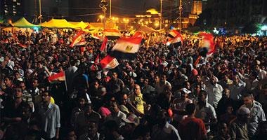 متظاهرو التحرير