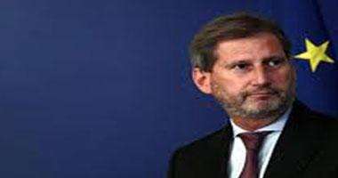 مفوض سياسة الجوار الأوربية يزور مقدونيا اليوم