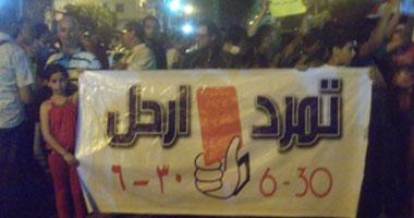 بالصور.. مسيرة تندد بالإخوان ببورسعيد