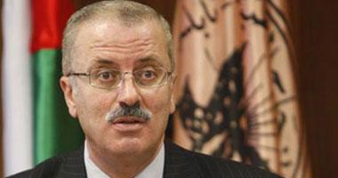 رئيس وزراء فلسطين:نقف على أعتاب منعطف تاريخى.. ونحتاج للالتفاف حول قيادتنا