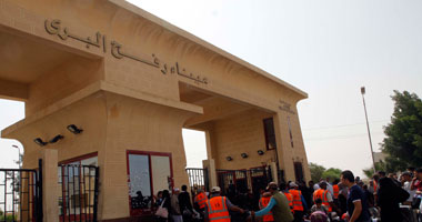 فتح معبر رفح أمام حركة عبور المسافرين بين مصر وغزة  اليوم السابع