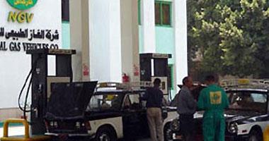 البترول: القطاع اتخذ خطوات سريعة للمضى قدما فى نشر محطات تحويل السيارات بالغاز