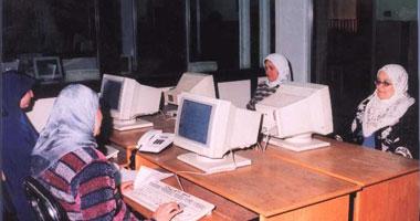 مكتب تنسيق القبول