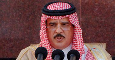 العاهل البحرينى يصدر 4 مراسيم ملكية لتنظيم وزارات الداخلية والمالية والعدل -