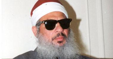 بوسترات تطالب بالإفراج عن الشيخ عمر عبد الرحمن على أسوار جامعة القاهرة S7200830213359.jpg