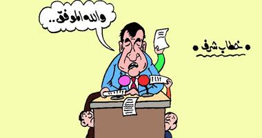 كاريكاتير خطة شرف 2012 S720111113532.jpg