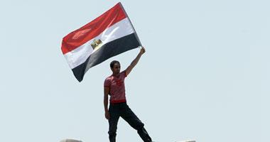 إحتفالية لرفع العلم المصرى على أطول سارية فى العالم فى إطار احتفالات أكتوبر S720113018417.jpg